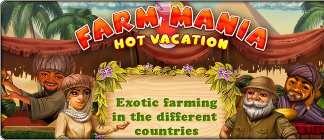 Farm Mania: Hot Vacation eksklusiivmäng